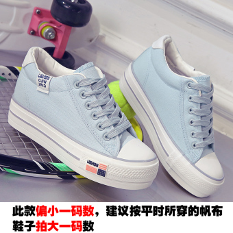 Korean-style fall heavy-bottomed white canvas shoes (Shallow month)