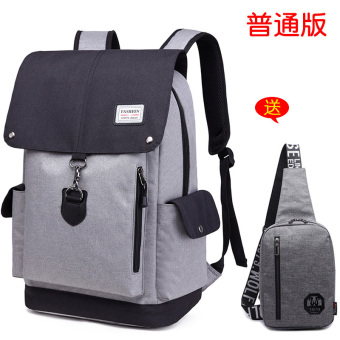 Korean-style female large capacity travel bag backpack (Silver color to send dark gray color chest pack Ordinary Version)