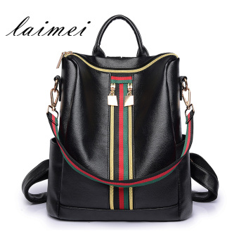 Korean-style female New style bag backpack (With color bar (PU Leather))