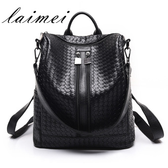 Korean-style female New style bag backpack (Woven (PU Leather))