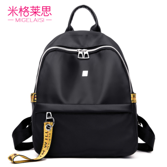 Korean-style female New style bag backpack (Yellow Ribbon)