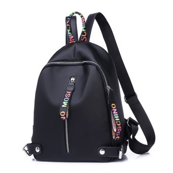 Korean-style female New style student school bag Oxford Cloth shoulder bag (Multi-color)