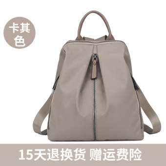 Korean-style female New style waterproof women's backpack Oxford Cloth shoulder bag (Khaki)
