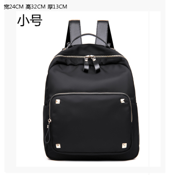 Korean-style female New style women's nylon backpack Oxford shoulder bag (Black small)