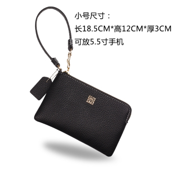 Korean-style female small bag New style purse bag (Black color) (Black color)