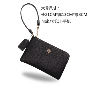 Korean-style female small bag New style purse bag (Large black) (Large black)