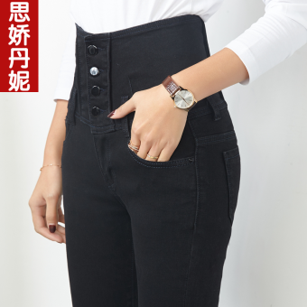 Korean-style female stretch Slim fit pants high-waisted denim pants (Black)