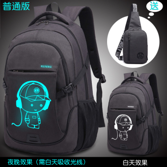 Korean-style High School Students travel bag backpack (Yeguang music boy to send ink black chest pack Ordinary Version)