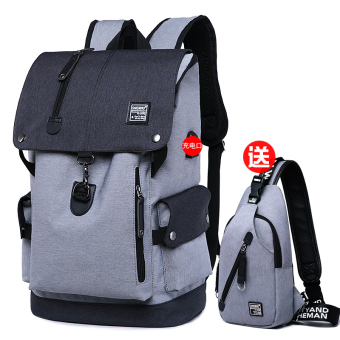 Korean-style male high school student school bag men's shoulder bag (Black and gray upgraded version of [to send Gray chest pack])