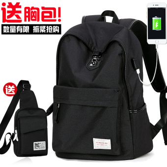 Korean-style male junior high school students men's backpack (Black (USB models + send chest pack))