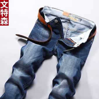 Korean-style men autumn stretch jeans trousers washed denim pants