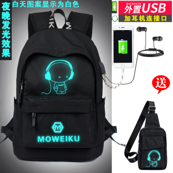 Korean-style men's high school students travel backpack High School Students school bag (Black Music Man USB + headset hole-[send chest pack])