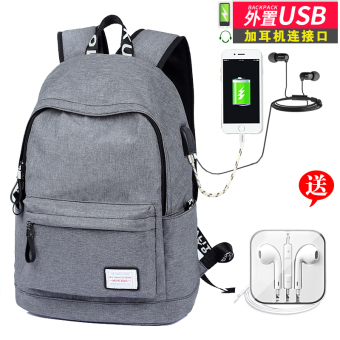 Korean-style men's high school students travel backpack High School Students school bag (Gray USB + headset hole-[to send Headset])