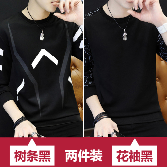 Korean-style men's long-sleeved round neck t-shirt autumn New style hoodie (Strip tree black + flower sleeves black (two pieces loaded))