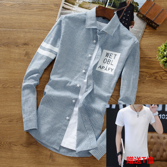 Korean-style men's New style Teenager striped shirt long-sleeved shirt (Light green-CS636 to send T-shirt)