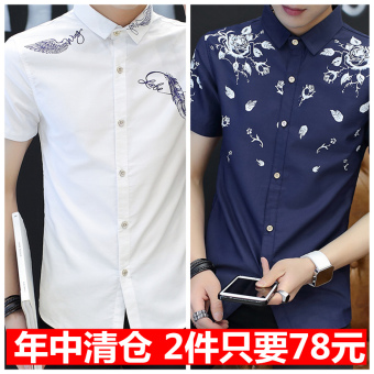 Korean-style men's short sleeve Slim fit shirt New style shirt (828 white + 830 dark blue color)