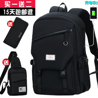 Korean-style men's travel backpack (Black charging version (to send wallet + send chest pack))