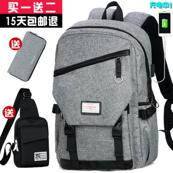 Korean-style men's travel backpack (Rock gray charging version (to send wallet + send chest pack))