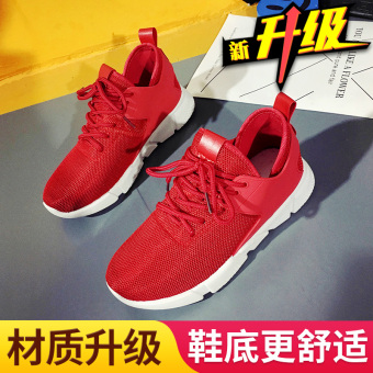 Korean-style mesh breathable running sports shoes (Female Models + Red the two generation upgrade)