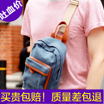 Korean-style New style men's canvas bag men's bag