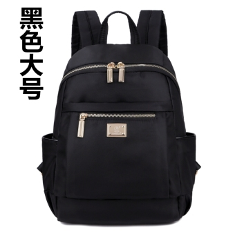 Korean-style nylon female New style canvas school bag Oxford Cloth shoulder bag (Black large)