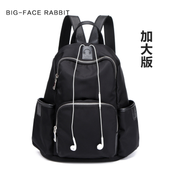 Korean-style Oxford Cloth female backpack New style shoulder bag (Black large)