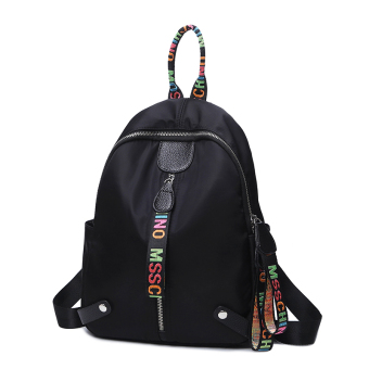 Korean-style Oxford Cloth female New style canvas school bag backpack (Multi-color)