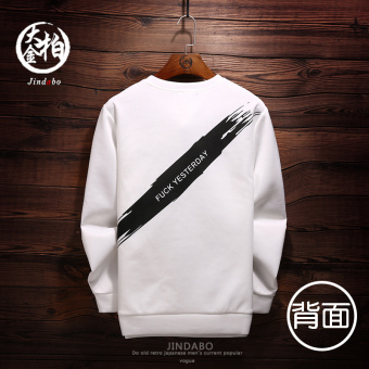 Korean-style Plus velvet men's thick hoodie cool long-sleeved t-shirt (White)
