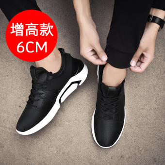 Korean-style Plus velvet warm elevator winter shoes men shoes (8819 black within the higher)