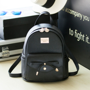 Korean-style PU Leather female mini small bag backpack (Black)