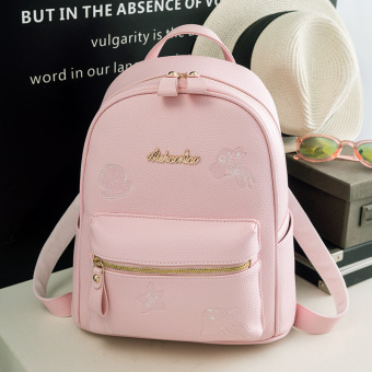Korean-style PU Leather female mini small bag backpack (Pink color large)