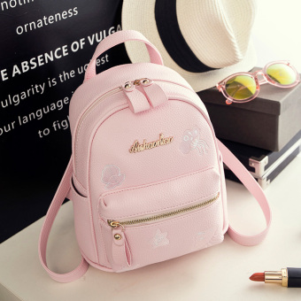 Korean-style PU Leather female mini small bag backpack (Pink color small)