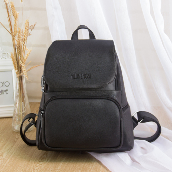 Korean-style PU Leather New style shoulder bag women's bag (792 black zip)