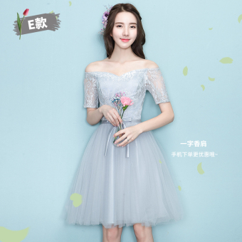 Korean-style slimming bridesmaid sisters dress bridesmaid dress ([191 models] short gray E Models)