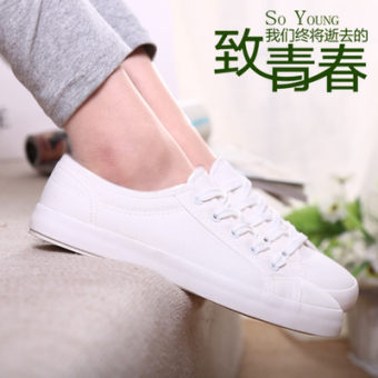 Korean-style solid color breathable canvas shoes flat shoes (White)