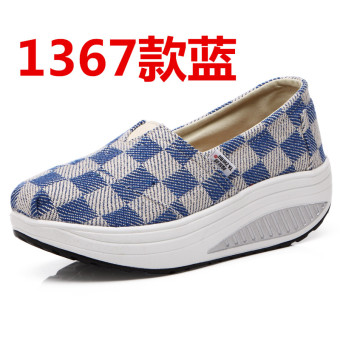 Korean-style spring and summer breathable casual shoes (1367 blue)