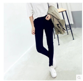 Korean-style spring and summer high-waisted stretch pants feet (Black)
