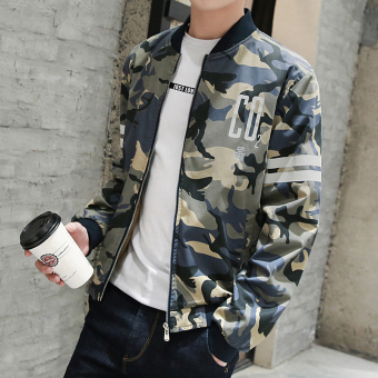 new concept ac0d9 4cfda Philippines | Korean-style spring New style camouflage ...