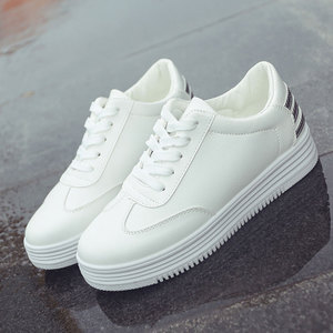 Korean-style student white shoes heavy-bottomed platform shoes (Silver)