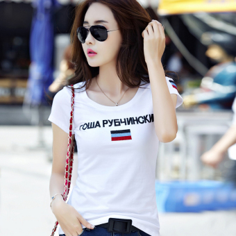 Korean-style summer Slim fit Slimming effect T-shirt (White)