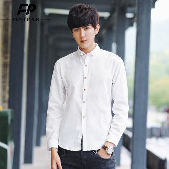 Korean-style young men's New style white shirt long-sleeved shirt (White)
