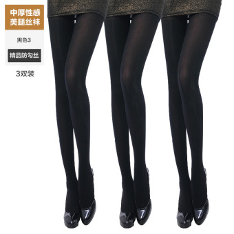LANSWE mm200 female spring and autumn in the thick Plus-sized black silk socks pantyhose (Black 3)