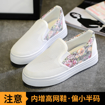 Lazy autumn flat a pedal women's shoes (White mesh shoes)
