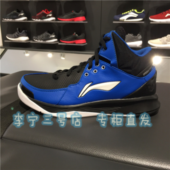 Li Ning abfk 027 genuine New style Men's Basketball hight-top basketball shoes