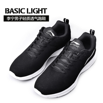 Li Ning arbl 071 New style lightweight breathable cushioning sports shoes running shoes (Black/cold gray)