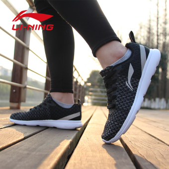 Li Ning Summer New Style Lightweight One Piece Running Shoes