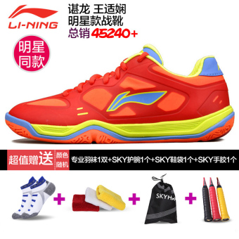 Li Ning ayth 093 training non-slip wear and damping sports shoes badminton shoes