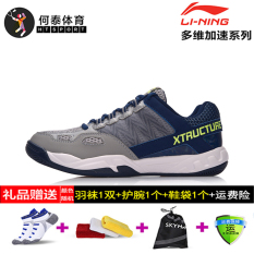 Badminton Shoes For Men Mens Online Brands S Reviews In Philippines Lazada Com Ph