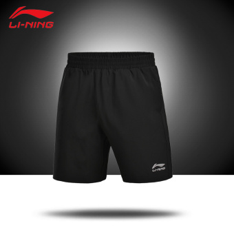 Li Ning badminton tournament shorts men shorts