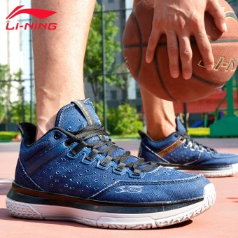 LI-NING day autumn and winter basketball sports shoes basketball shoes